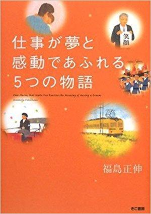 f:id:akinaritodoroki:20180414110258j:plain