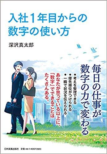 f:id:akinaritodoroki:20180415132458j:plain
