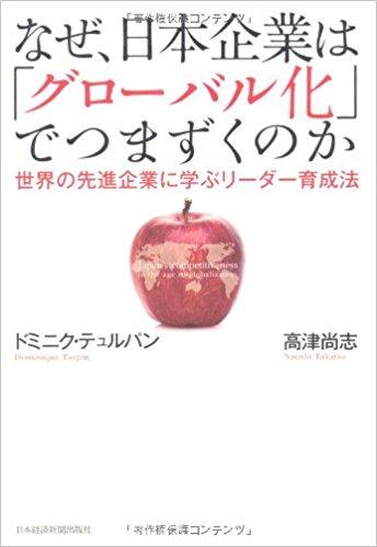 f:id:akinaritodoroki:20180415205803j:plain