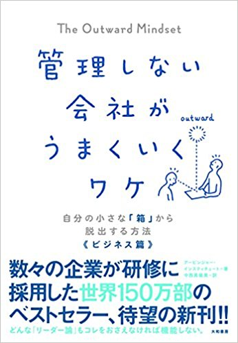 f:id:akinaritodoroki:20180429151137j:plain