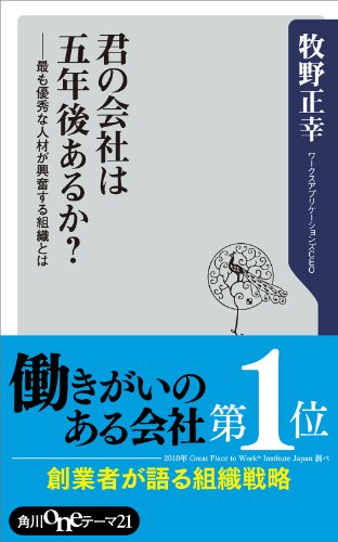 f:id:akinaritodoroki:20180501105241j:plain