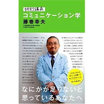 f:id:akinaritodoroki:20180501113755j:plain