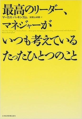 f:id:akinaritodoroki:20180501154950j:plain