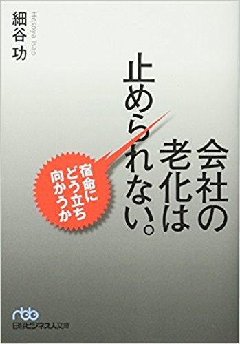 f:id:akinaritodoroki:20180502180811j:plain