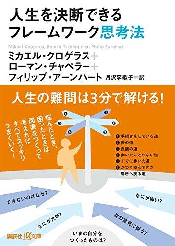 f:id:akinaritodoroki:20180502220924j:plain