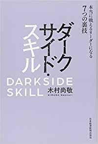 f:id:akinaritodoroki:20180504114419p:plain