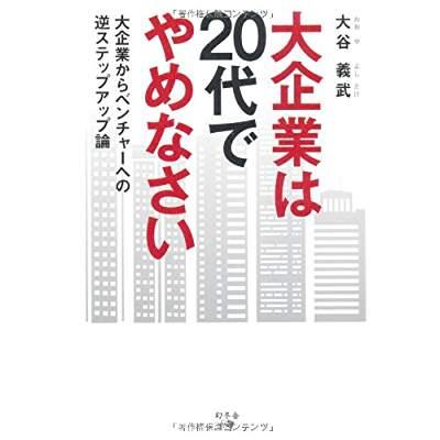 f:id:akinaritodoroki:20180504121149j:plain