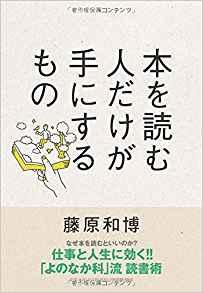 f:id:akinaritodoroki:20180504133818p:plain