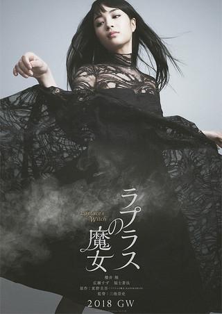 f:id:akinaritodoroki:20180505191620j:plain