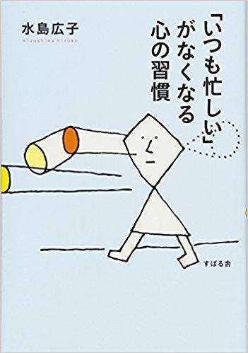 f:id:akinaritodoroki:20180520160313j:plain