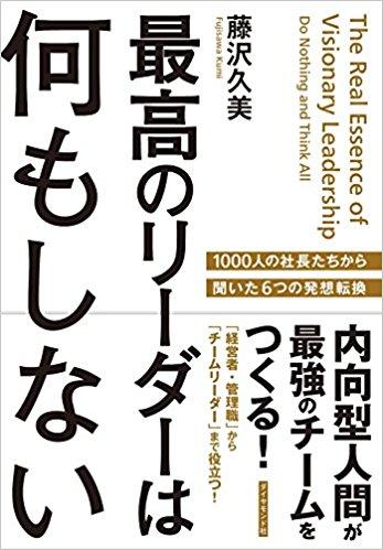 f:id:akinaritodoroki:20180527090123j:plain