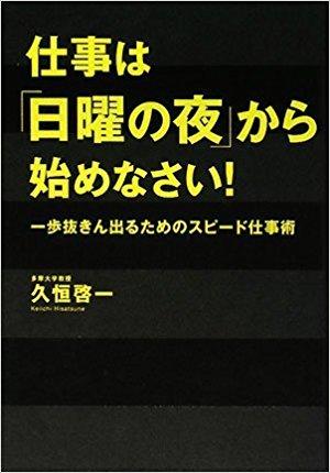 f:id:akinaritodoroki:20180603184300j:plain