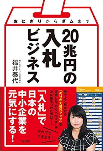 f:id:akinaritodoroki:20180617092939j:plain