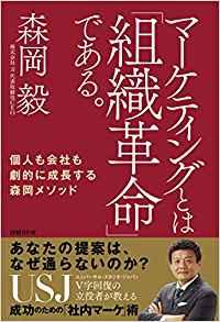 f:id:akinaritodoroki:20180701201650p:plain
