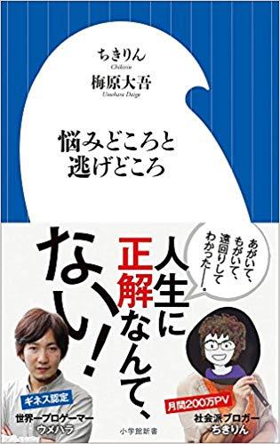 f:id:akinaritodoroki:20180714134927j:plain