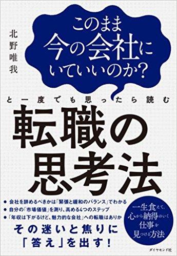 f:id:akinaritodoroki:20180716173053j:plain