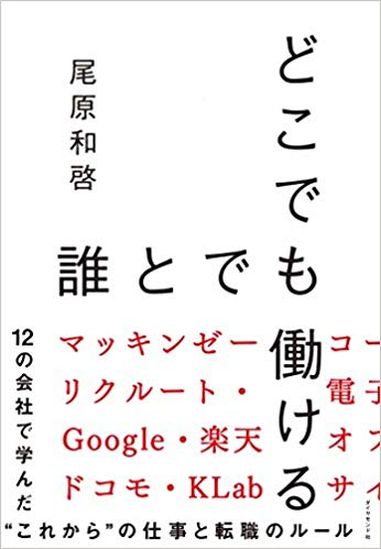 f:id:akinaritodoroki:20180722161844j:plain