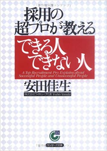 f:id:akinaritodoroki:20180729145949j:plain