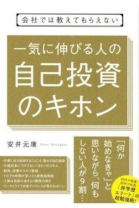 f:id:akinaritodoroki:20180813093420j:plain