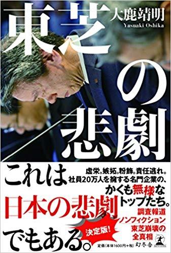 f:id:akinaritodoroki:20180817153900j:plain