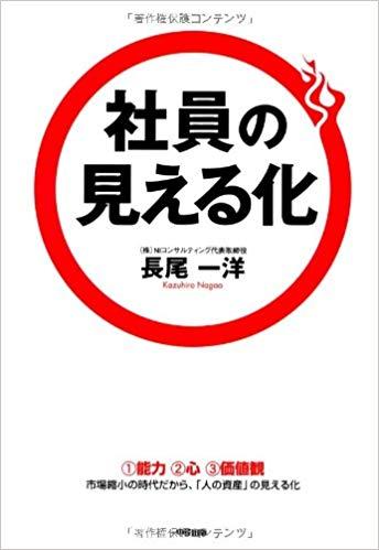 f:id:akinaritodoroki:20180909110442j:plain