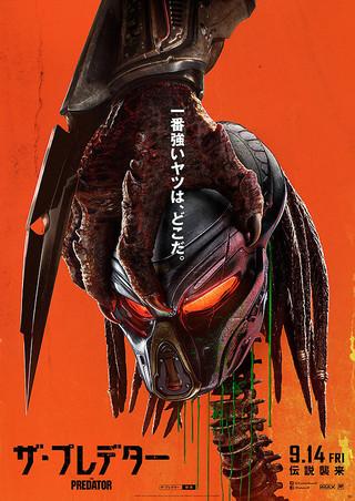 f:id:akinaritodoroki:20180916130334j:plain