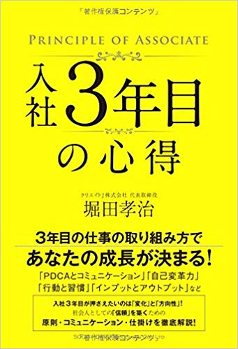 f:id:akinaritodoroki:20180916190744j:plain