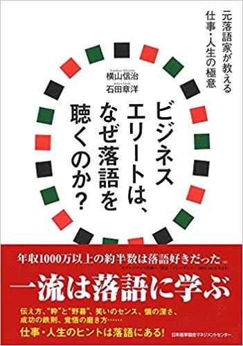 f:id:akinaritodoroki:20180917102843j:plain