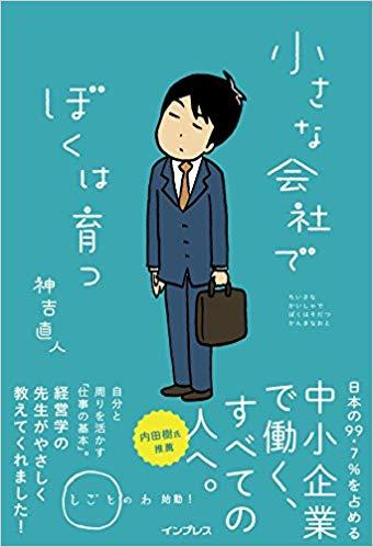f:id:akinaritodoroki:20180924144910j:plain