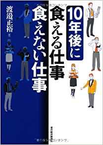 f:id:akinaritodoroki:20180924165440p:plain