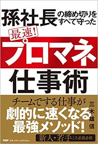 f:id:akinaritodoroki:20180930095924j:plain