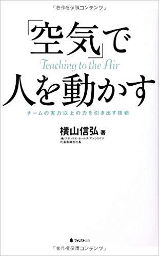 f:id:akinaritodoroki:20181028124414j:plain