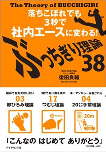 f:id:akinaritodoroki:20181028132523j:plain