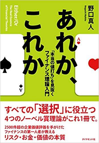 f:id:akinaritodoroki:20181028135835j:plain