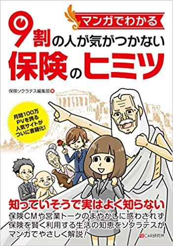 f:id:akinaritodoroki:20181111153950j:plain