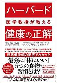f:id:akinaritodoroki:20181111161256p:plain