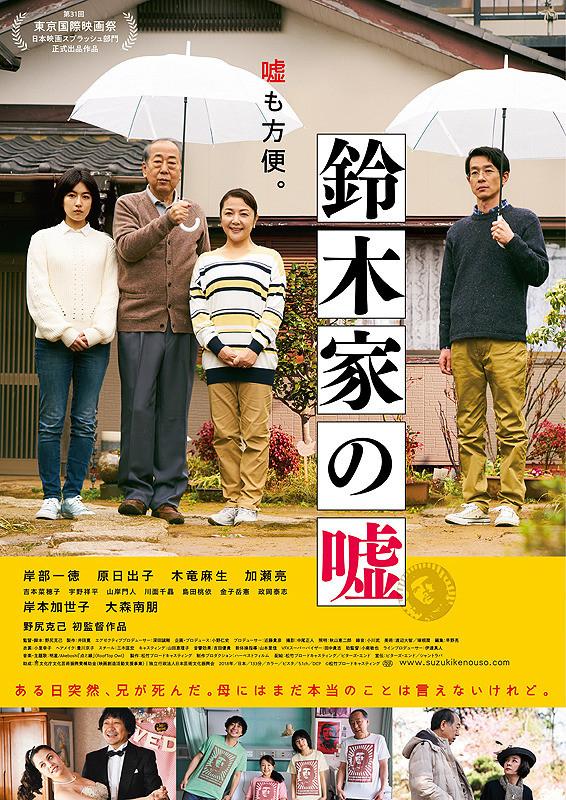 f:id:akinaritodoroki:20181125133651j:plain