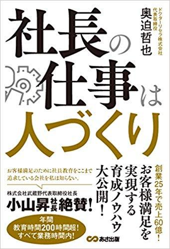 f:id:akinaritodoroki:20181209112331j:plain