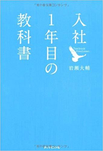 f:id:akinaritodoroki:20181223142422j:plain