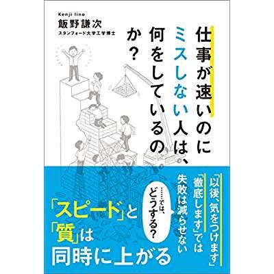 f:id:akinaritodoroki:20181223155135j:plain