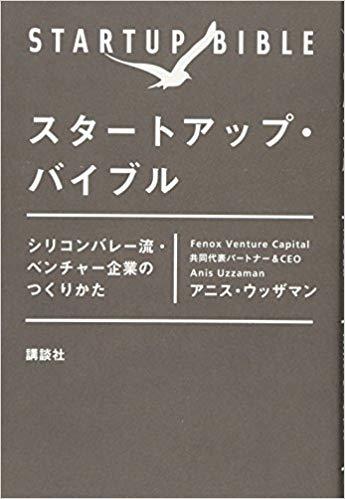 f:id:akinaritodoroki:20181224142310j:plain