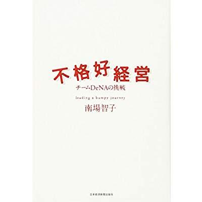 f:id:akinaritodoroki:20181224151852j:plain