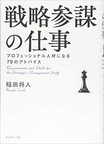 f:id:akinaritodoroki:20181231190924j:plain