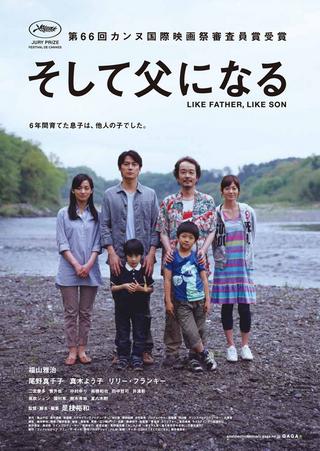 f:id:akinaritodoroki:20190101175904j:plain