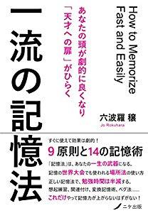f:id:akinaritodoroki:20190102121922j:plain
