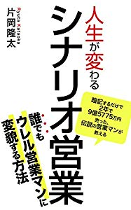 f:id:akinaritodoroki:20190102131300j:plain