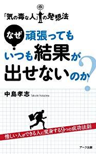 f:id:akinaritodoroki:20190102141130j:plain