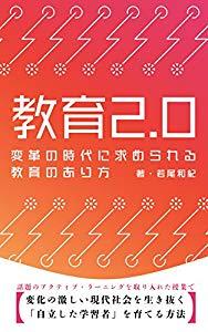 f:id:akinaritodoroki:20190102161757j:plain