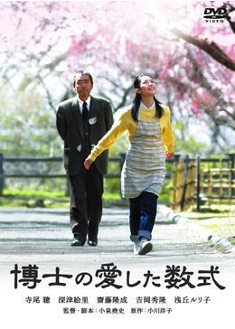 f:id:akinaritodoroki:20190103185631j:plain