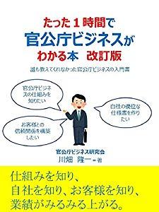 f:id:akinaritodoroki:20190104125053j:plain